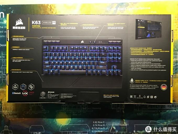 种草很久的CORSAIR 海盗船 K63 无线机械键盘 简单开箱感受