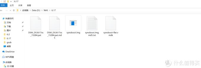 过年流水账 黑群晖DSM 6.1.7初阶上手记录