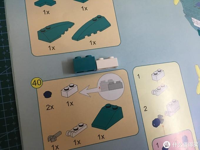 小细节:用图例说明板件高度特殊性