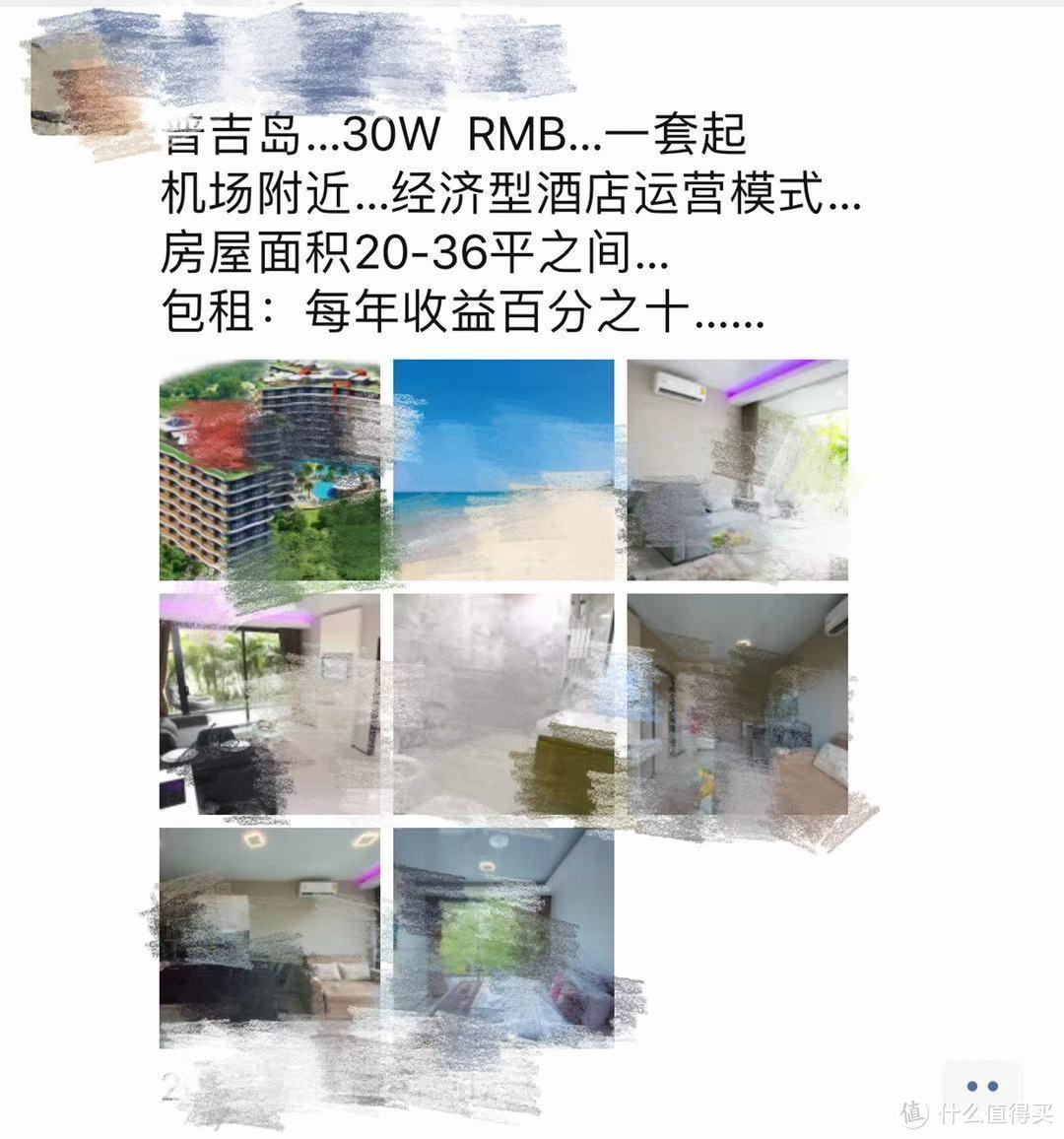 下定决心不再等遥遥无期的拆迁,国内老房换泰国网红公寓,做民宿房东