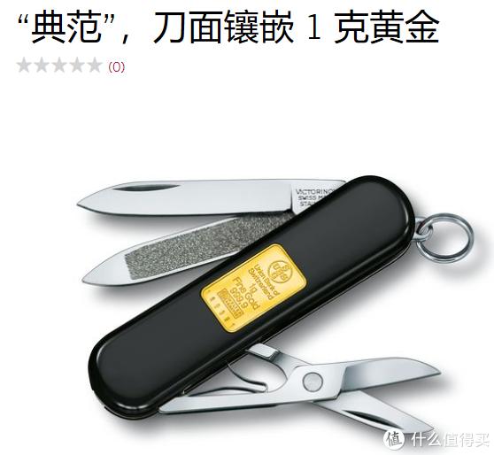 品牌轻弹及小型袋装刀简介