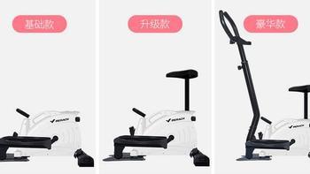 麦瑞克家用磁控踏步机购买理由(系统|价格)