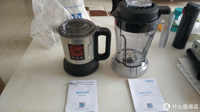 赠品之研磨杯(左)冷Tritan圆果汁杯(右)