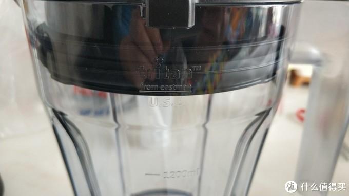 Tritan材质的果汁杯
