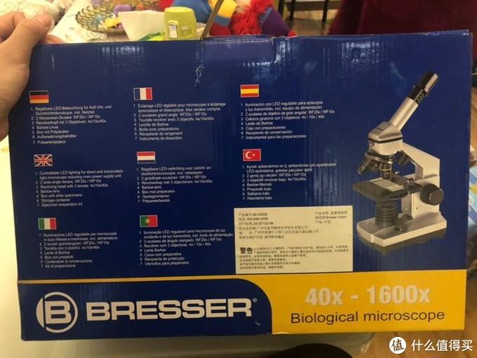 再穷不能穷教育之宝宝生日礼物—宝视德显微镜伪拆箱记