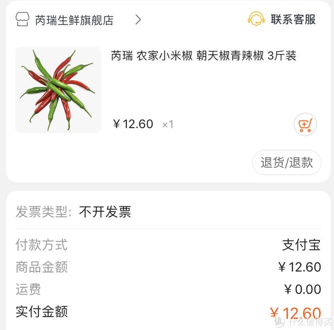 劲爆辣,自制酱油泡朝天椒蘸料