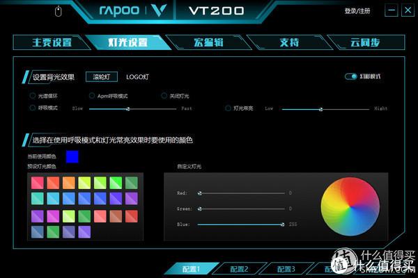 雷柏VT200电竞游戏鼠标,让你游戏、办公更上手
