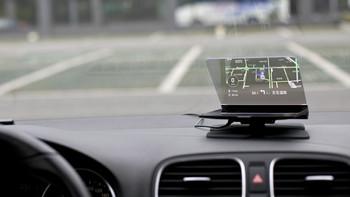 未来已在路上:Pilot 百路达 车载平视显示器试用报告