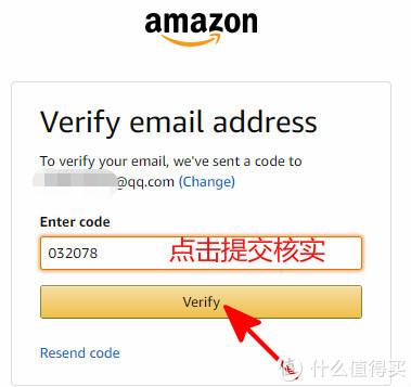 常用海淘网站新手教程—亚马逊篇