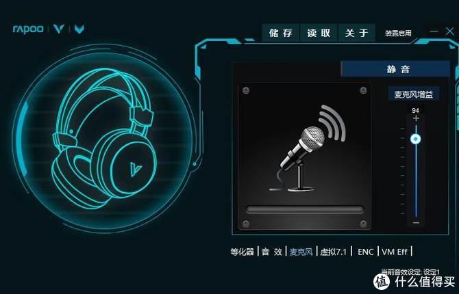 入门级电竞耳机也能享受超然游戏乐趣,雷柏VH510使用体验