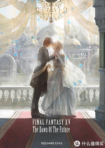 重返游戏:《最终幻想15》取消的DLC将以小说形式补完