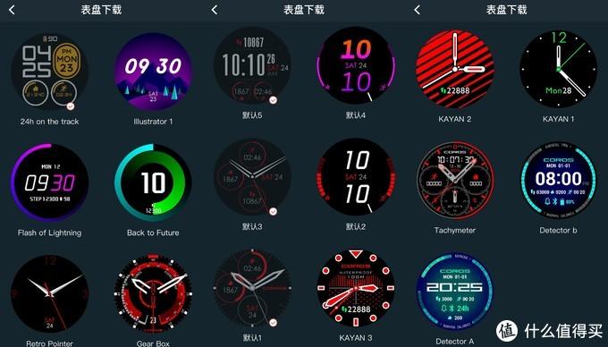 COROS APEX运动手表:35小时+超强续航,跑马越野必备一款运动手表