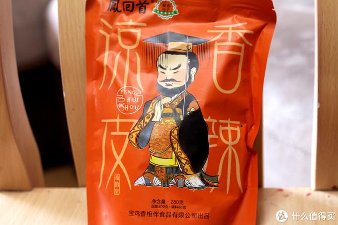 大吃大喝西安美食礼包--西安年·最中国年货礼盒体验