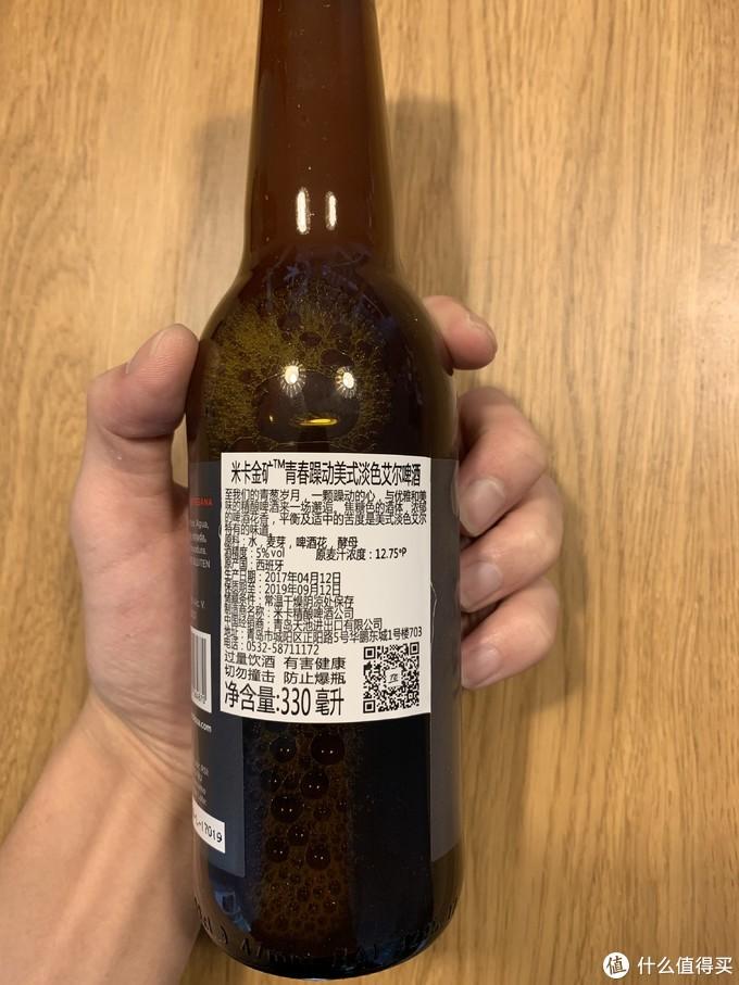 """国产啤酒价格买""""精酿""""?—三款西班牙米卡金矿精酿啤酒品鉴录"""