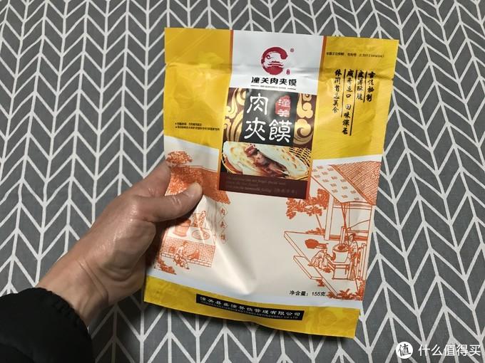 尝尝西安风味!西安年·最中国 年货礼盒