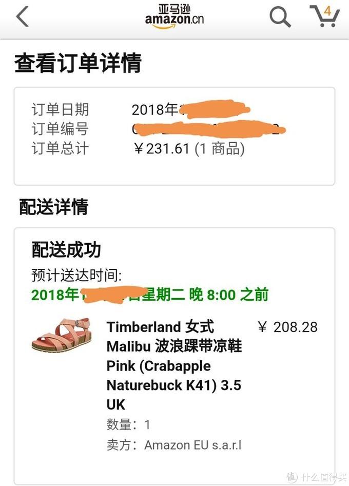 海淘第一篇:Timberland凉鞋晒单分享