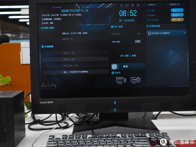 为了4K显示器,我重新配了一台迷你主机!Deskmini 310晒单