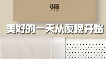 8H 趣睡科技 Z2 乳胶护颈枕购买理由(价格|品牌)