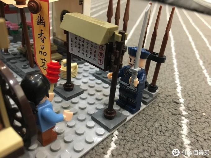 中国风—国产星堡积木全部汇总