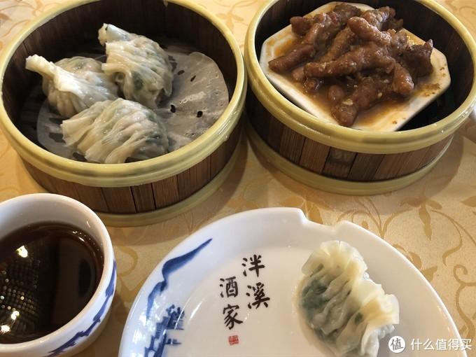 芹菜马蹄猪肉蒸饺