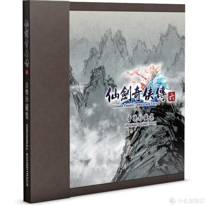 重返游戏:《仙剑奇侠传6》公布PS4版预告 4月3日发售