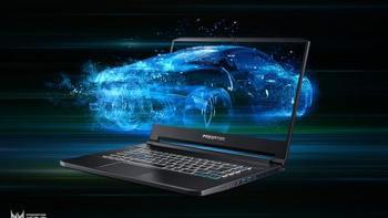 宏碁笔记本电脑购买理由(系列|配置)