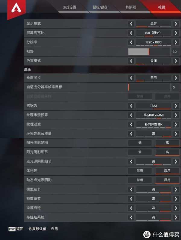 千元级显卡选A还是选N?老司机用热门新游戏实测告诉你(文末有战地5、APEX更新慢解决攻略)