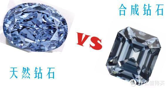 珠宝知识180:再大的合成钻石也阻挡不了钻石前进的道路