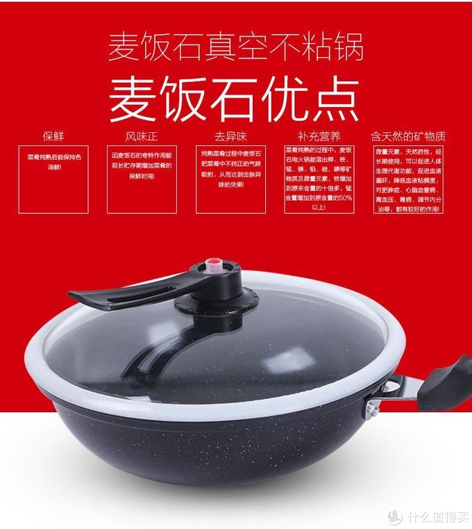 家庭的C位锅具之炒锅怎么买——分析篇