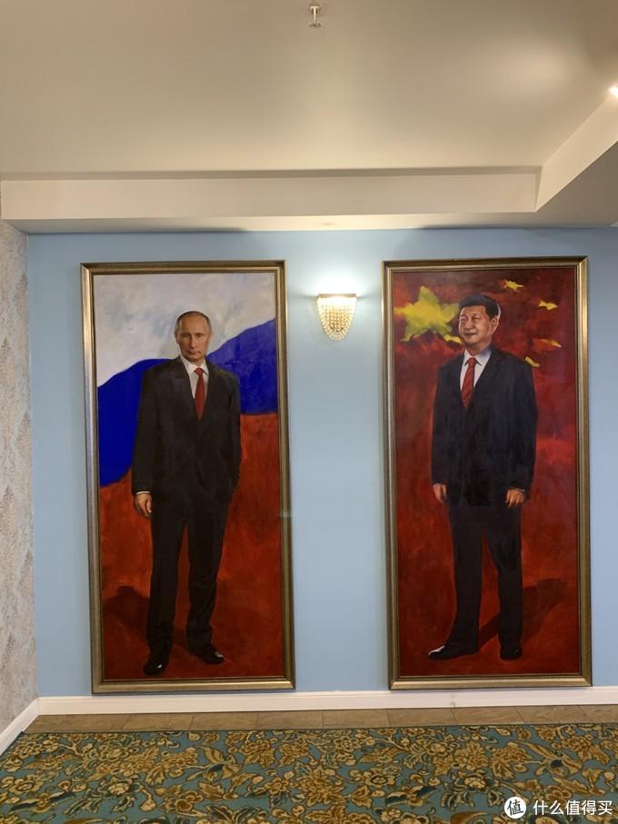 酒店大堂 中俄友谊长存哈哈哈