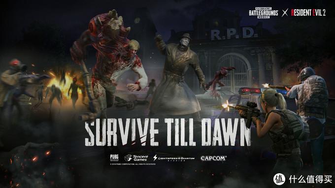 重返游戏:《绝地求生》国际版手游联动《生化危机2》重制版