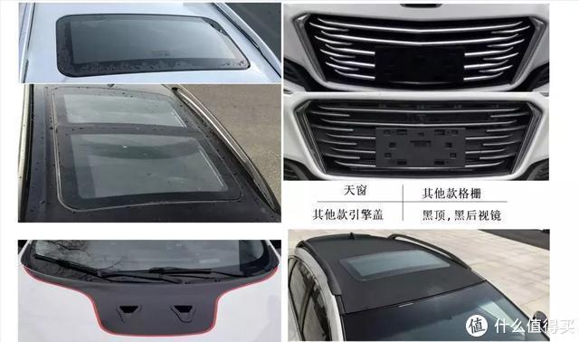 第317批工信部新车解读:凯迪拉克XT6现身,纳智捷知耻后勇
