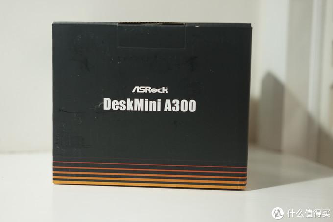全网首晒—华擎 ASROCK DeskMini A300 迷你准系统 开箱
