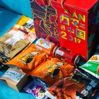 穿越千里,一键解锁最撩人的西安风味——西安年·最中国 年货礼盒体验