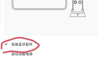 大疆 Osmo pocket 迷你手持云台相机外观展示(连接 画面)
