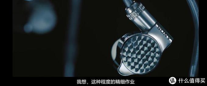 千呼万唤始出来,索尼顶级圈铁IER-Z1R首发开箱