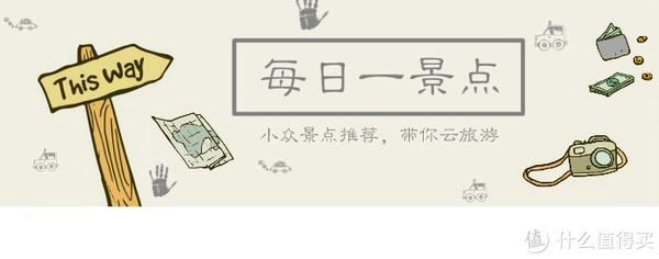 森林覆盖率97%,距杭州4小时车程,实时游客量只有100人!