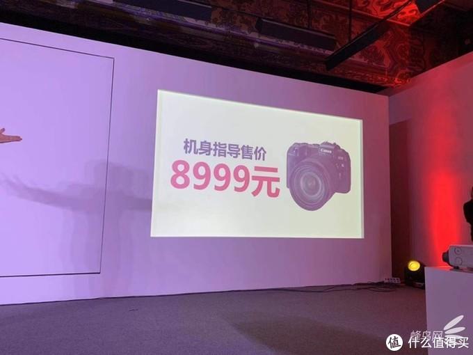 佳能EOS RP发布价格8999元