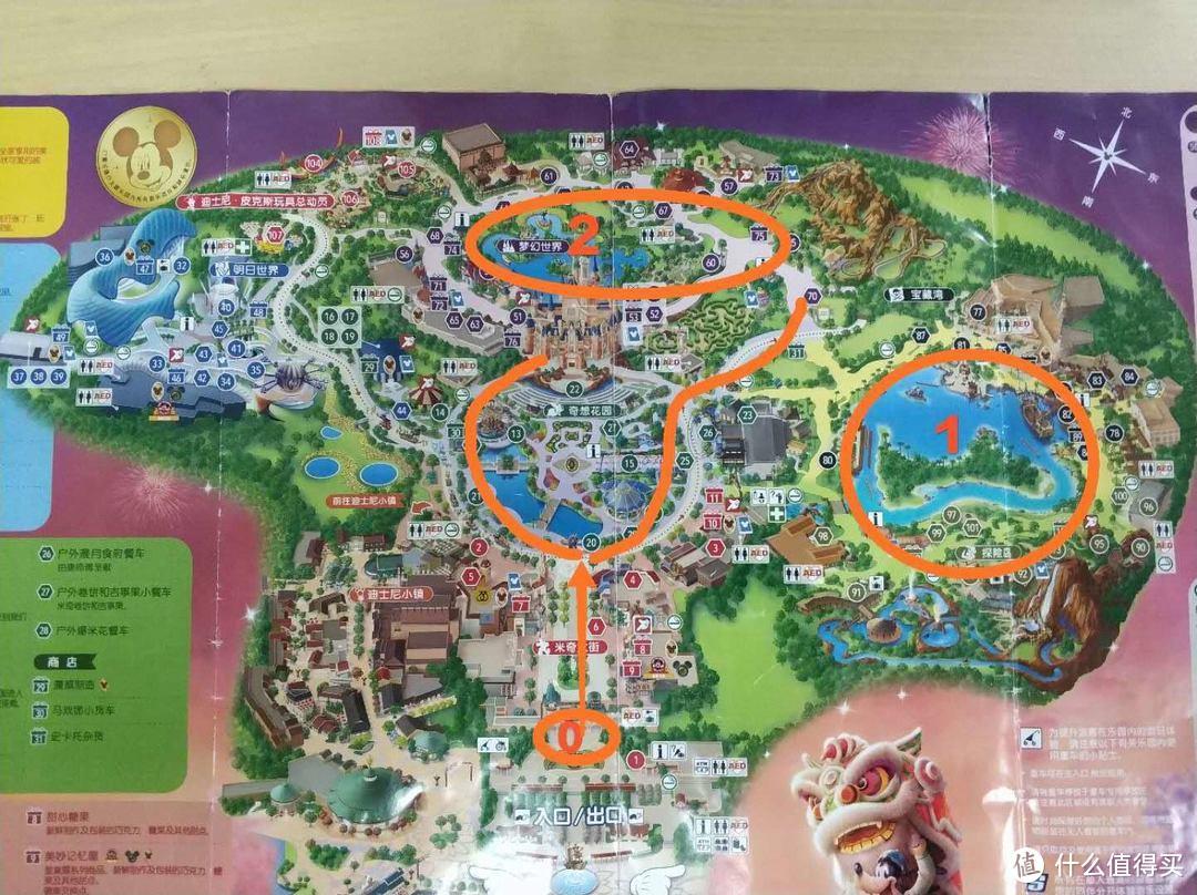 一篇玩轉上海迪士尼——超詳細遊玩攻略及規劃技巧