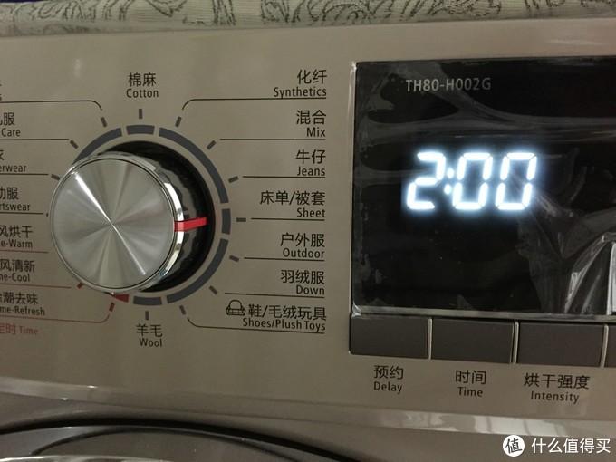 迎战回南天,入手小天鹅 TH80-H002G 热泵式烘干衣机
