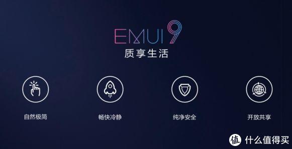 华为EMUI使用的十个进阶技巧,提升效率,快来get一下