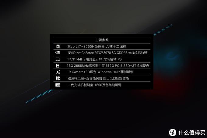 用年终奖换来的机械革命深海泰坦X8Ti Plus GeForce RTX版高配上手体验