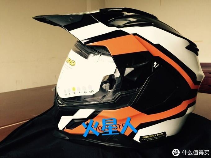 T厂碳纤维拉力盔 比全盔多个帽檐(个人理解,帽檐一般都可以拆卸)