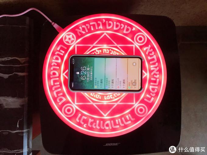 #求生欲满分的情人节礼物# 二次元魔法阵无线充电器