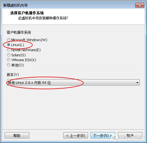 64位都可以,如果想虚拟磁盘大点的用Ubuntu64位。