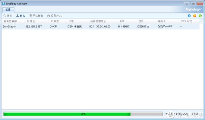 找到新的NAS,可以看到安装的型号和版本信息