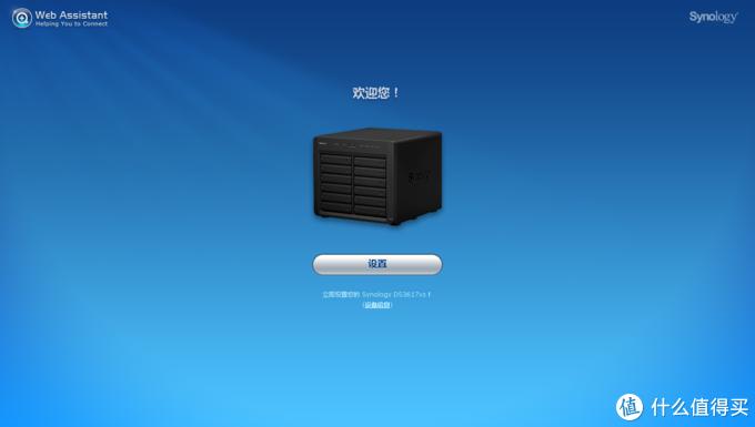 可能是最简单的VMware虚拟机安装黑群辉DSM方法(39图预警)