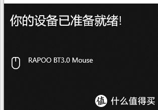 心情大起大落真是太刺激了——雷柏M600 MINI 多模式无线鼠标抢先一步简单评测
