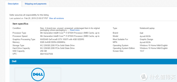 常用海淘网站新手教程—ebay篇