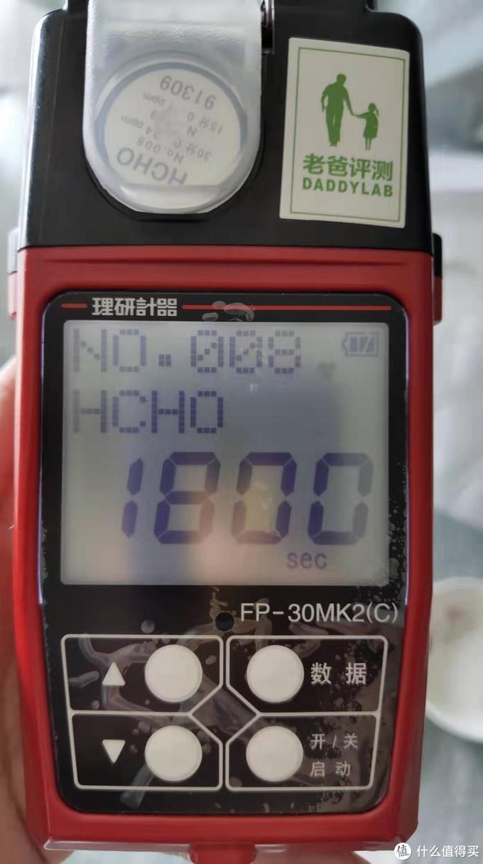 """选择1800秒(30分钟)的精细化测量,下午我还在纠结为啥是定义为008的数据号,明明这个仪器里已经有25组数据存储了,应该是No.026才对,今晚回来再次研究检测流程文字时才发现是""""建议用NO.008模式:检测时间1800秒(30分钟)""""原来是008模式,而不是第8号数据。怪我功课还是做得不够仔细。。。"""